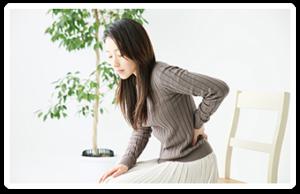 治っても繰り返す慢性的な腰痛