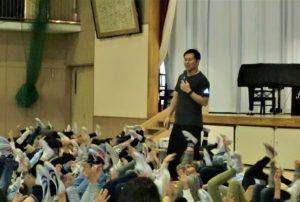 小学校子供の正しい姿勢講演会